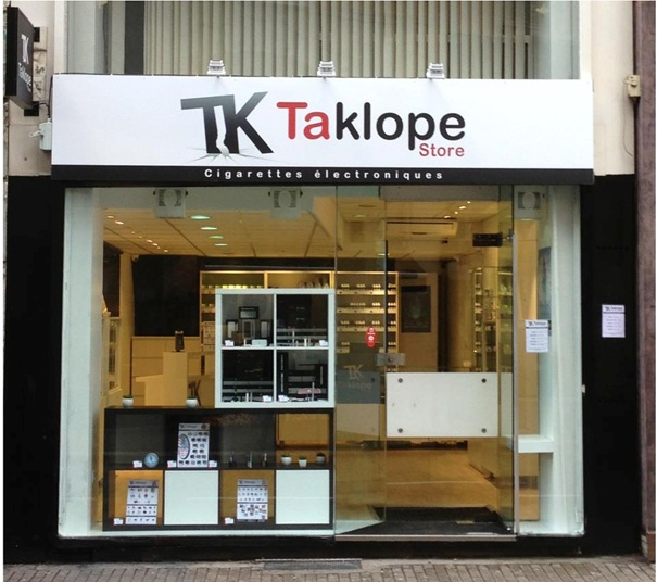 magasin cigarette électronique Grenoble et e-liquide